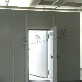 厂家定制静音房 专业设计定制 美的威灵静音房项目 泛德声学