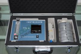 微生物采样器TYK-6撞击层次可选