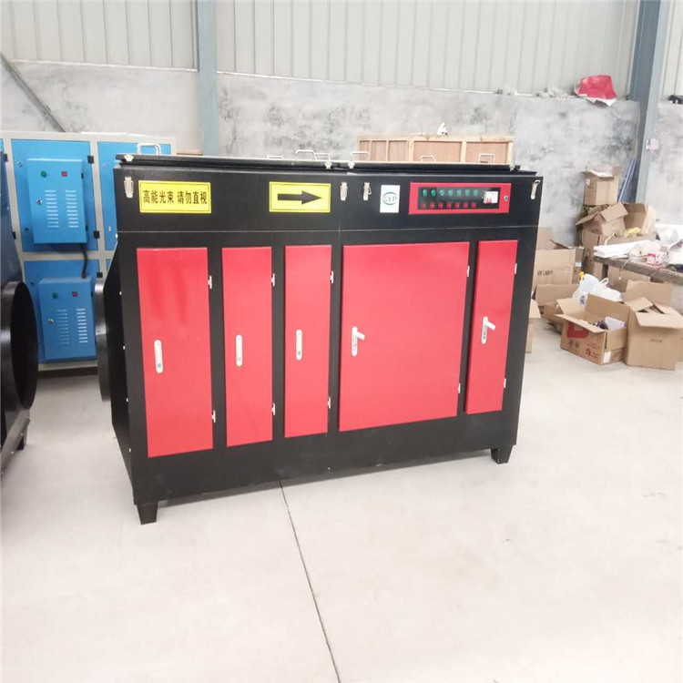 喷漆房用除味设备废气环保箱设备uv光氧催化废气净化器