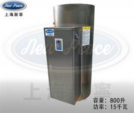工厂销售蒸饭箱灭菌罐用自动15千瓦热水炉丨电热水器