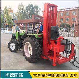 华豫�C械拖拉机带打井机 车载式钻井机