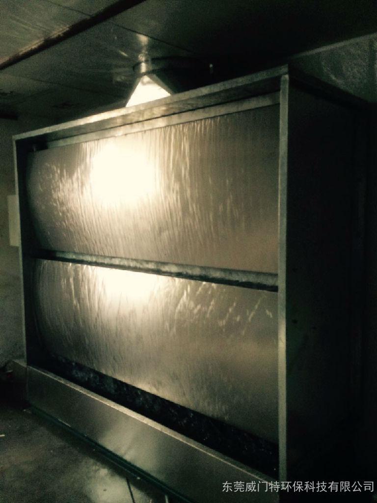 供应不锈钢环保水帘柜生产厂家