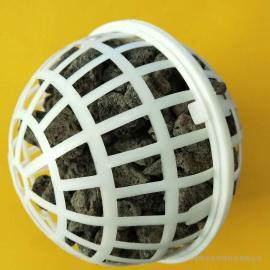 悬浮球厂家 多孔旋转球形悬浮填料 挂膜填料悬浮球填料 球形填料