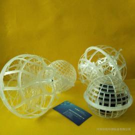 挂膜填料悬浮球填料 悬浮球 悬浮球填料 可定制悬浮球填料厂家