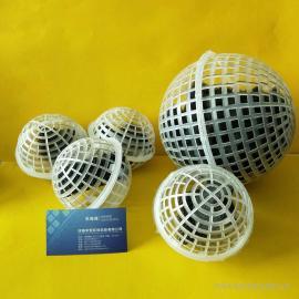 多孔悬浮球填料 挂膜填料悬浮球填料 漂浮填料 厂家直销上门安装