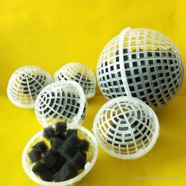 悬浮球填料 挂膜填料悬浮球填料