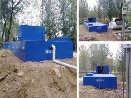 一体化微动力污水处理设备供应商
