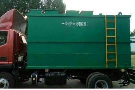 地埋式A2O一体化污水处理装置厂家供应