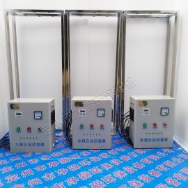 浸没式紫外线杀菌器框架式紫外线消毒器污水处理设备