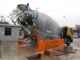 环保工程平板洗车机洗轮机