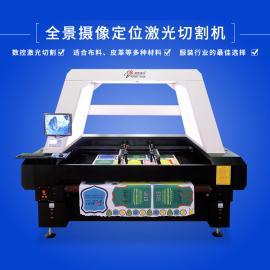 中大数码印花服装布料激光切割机 汉马激光品牌