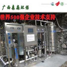 直饮水工程 机场水处理委托运营