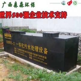 中小城镇污水处理 地埋式半埋式一体化污水处理设备