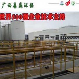 电厂污废水处理设备 电厂污废水处理 一级排放标准