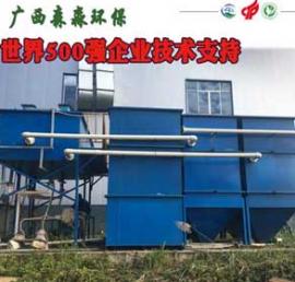 小区生活污水处理委托运营 生活污水处理站水务运营
