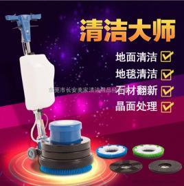 供应洁霸大理石材加重翻新机BF523水磨机洗地打蜡抛光机
