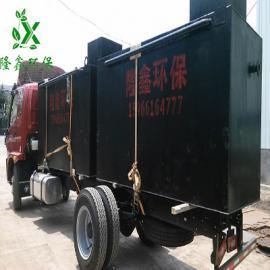 隆鑫环保-养殖场污水处理设备 一体化养殖污水处理设备