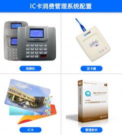 ic卡食堂售饭机,ic卡食堂消费机,食堂充值消费系统