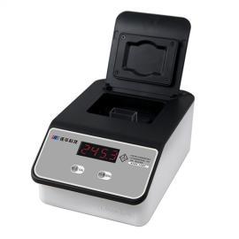 连华科技5B-3F(V10) 经济型COD检测仪