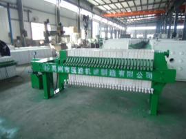 供应压滤机630系列压滤机,自动保压30平方厢式压滤机