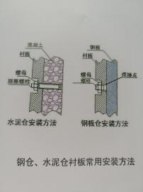 超高分子聚乙烯板材安装方法