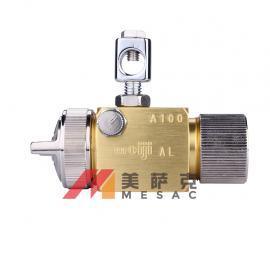 日本明治meijiA-100���^ a-100���^ 明治吸塑�C���^