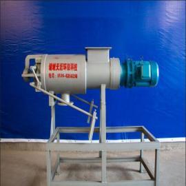 TY螺旋挤压式固液分离机 干湿分离设备 天源环保厂家直销