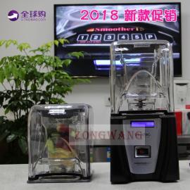 进口Blendtec q-series升级825商用静音冰沙机 破壁料理机