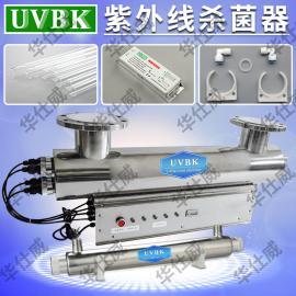 UVBK水处理食品级杀菌消毒器 管道式 臭氧杀菌器 项目专用