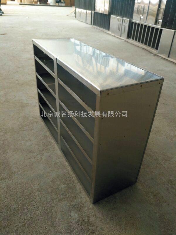 不锈钢冻存架4层4列