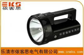 CH-368高亮度探照灯25W卤素光源/手提灯 BW6101防爆搜索灯直销