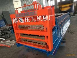 三种型号840-900-828型组合仿古琉璃瓦压瓦机设备厂家
