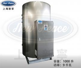珍贵花卉温室采暖用9KW全自动小型热水锅炉