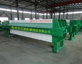 厂家供应1000型银河彩票污泥压滤机,聚丙烯厢式压滤机