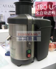 robot coupe�钒屯� J80 ULTRA �M口商用大功率榨汁�C果汁�C�F�