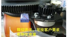 立式舵轮MRT31意大利进口CFR舵轮,更大的牵引、承载、转矩