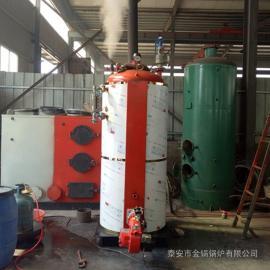 销售常压燃气热水锅炉 全自动环保热水锅炉 澡堂热水锅炉