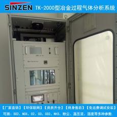 在线监测 超低烟气系统 烟气在线分析仪标准八参数设备 TK-1000