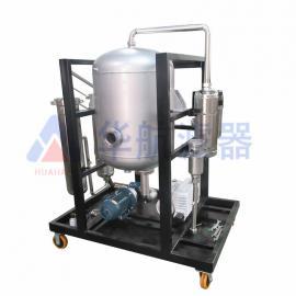 华航厂家定制生产高效真空滤油机 滤油小车