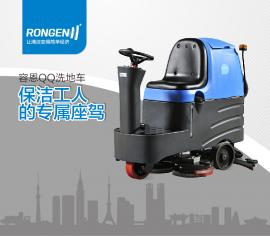 全自动驾驶式静音洗地机容恩R-QQ 酒店医院大理石地面用