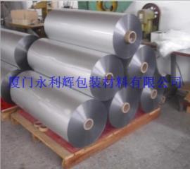 铝箔膜 铝塑复合编织卷材