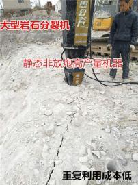 矿石开采破石机撑石机免爆破开山设备
