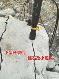 液压采矿不用炸药劈裂机代替挖机静态无振动安全破石