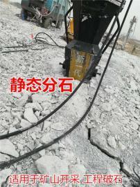 硬石头分裂机胀裂机静态免爆破设备(液压岩石劈裂棒)