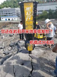 河道矿建吊装式分裂机无声静态劈石机 超高压分石器免爆破设备