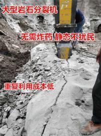 岩石静态爆破采石机不用爆破设备柱塞式劈裂棒
