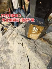硬石头分裂机胀裂机静态免爆破设备(液压劈裂机)