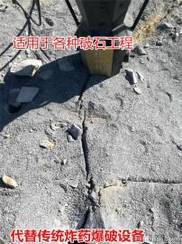 大型采石场开采不用爆破设备大型液压劈裂机