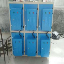 高压静电低温等离子净化器除油烟环保装置废气处理设备光氧灯管a