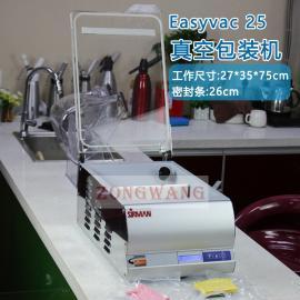 意大利舒文SIRMAN Easyvac 25 商用食品真空包�b�C抽真空封口�C